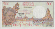 500 Francs 1979 Djibouti Pick 36b unc/kassenfrisch  39,00 EUR