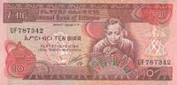 10 Birr 1991 Ethiopien Pick 43b unc  5,95 EUR