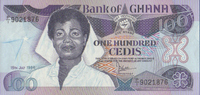Ghana 100 Cedis 