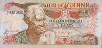 Ghana 200 Cedis 