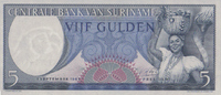 Suriname 5 Gulden 