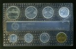1 Pfg. - 5 Mark 1987 DDR-  mit Brandenburgertor 1987  stempelglanz  70,00 EUR  +  6,50 EUR shipping