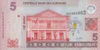 Suriname 5 Dollars