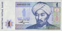 1 Tenge 1993 Kasachstan Pick 7a unc  1,00 EUR