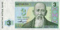 3 Tenge 1993 Kasachstan Pick 8 unc  1,50 EUR