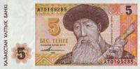 5 Tenge 1993 Kasachstan Pick 9a unc/kassenfrisch  1,75 EUR  +  6,50 EUR shipping