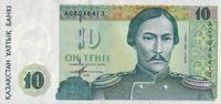 10 Tenge 1993 Kasachstan Pick 10 unc/kassenfrisch  5,00 EUR  +  6,50 EUR shipping