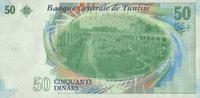 50 Dinars 20.3.2011 Tunesien Pick 94 unc  52,00 EUR  zzgl. 4,50 EUR Versand