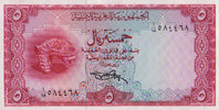 5 Rials ND(1969) Yemen arabische Republik Pick 7a unc  79,00 EUR  +  6,50 EUR shipping