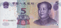 5 Yuan 2005 China Pick 903 unc  2,00 EUR