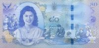 80 Baht 2012 Thailand Pick 122- Gedenkausgabe 2012 unc/kassenfrisch  9,00 EUR  zzgl. 3,95 EUR Versand