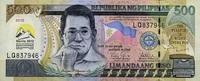 500 Piso 2012 Philippinen P.213 unc/kassenfrisch  25,00 EUR  +  6,50 EUR shipping