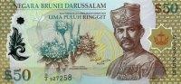 50 Ringgit 15.7.2004 Brunei Pick 28 unc  69,00 EUR