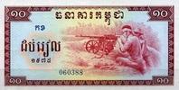 10 Riels (1975) Cambodia Pick 22a unc/kassenfrisch  7,50 EUR  +  6,50 EUR shipping