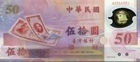 50 Yuan ND China-Taiwan P.1990 unc  3,95 EUR  +  6,50 EUR shipping