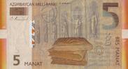 5 Manat 2005 Azerbaijan Pick 26 unc/kassenfrisch  12,00 EUR  +  6,50 EUR shipping