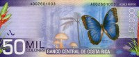 50.000 Colones  Costa-Rica Pick 279 unc  145,00 EUR  +  6,50 EUR shipping