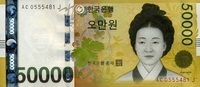 Korea-Süd 50.000 Won 2009 unc  67,50 EUR