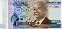 1.000 Riels 2012/13 Cambodia Pick 63 - Boot mit Schwanenbug / GBN auf d... 1,50 EUR  +  6,50 EUR shipping