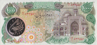 10.000 Rials  Iran Pick 131a unc  59,95 EUR  +  6,50 EUR shipping