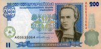 200 Hryven ND(2001) Ukraine Pick 115a unc  55,00 EUR  +  6,50 EUR shipping