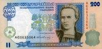 Ukraine 200 Hryven Pick 115a