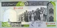 500 Rials ND(1982-2002) Iran Pick 137f unc/kassenfrisch  3,95 EUR  +  6,50 EUR shipping