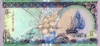 5 Rufiyaa 2011 Malediven Pick 18d unc/kassenfrisch  1,50 EUR  +  6,50 EUR shipping