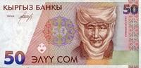 50 Som ND(1994) Kirgistan Pick 11 1-2  1,00 EUR  zzgl. 3,95 EUR Versand