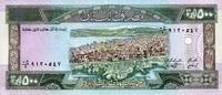 500 Livres 1988 Libanon P 68 unc/kassenfrisch  1,50 EUR  +  6,50 EUR shipping