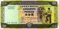 50 Patacas 20.12.1999 Macao P 72a unc/kassenfrisch  19,00 EUR  +  6,50 EUR shipping