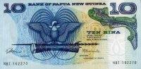 10 Kina ND(1975) Papua New Guinea  unc  125,00 EUR  zzgl. 4,50 EUR Versand