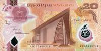 20 Kina 2007 Papua New Guinea P.31/2007 unc/kassenfrisch  13,95 EUR  zzgl. 3,95 EUR Versand