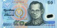 50 Baht 1997 Thailand Pick 102a - Ploymer - unc/kassenfrisch  3,50 EUR  zzgl. 3,95 EUR Versand