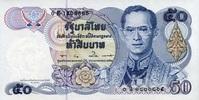50 Baht ND(1992) Thailand Pick 94 unc/kassenfrisch  4,00 EUR  +  6,50 EUR shipping