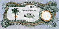 10 Shillings (1968) Bifara Pick 4 unc/kassenfrisch  7,00 EUR  zzgl. 3,95 EUR Versand