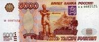5.000 Rubel 1997(2006) Russland Pick 273 unc  230,00 EUR  +  6,50 EUR shipping