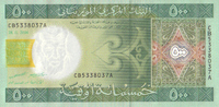 500 Ouguiya  Mauritanien Pick 12b unc/kassenfrisch  7,00 EUR  zzgl. 3,95 EUR Versand