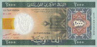 2.000 Ouguiya  Mauritanien Pick 14b unc/kassenfrisch  21,50 EUR  zzgl. 4,50 EUR Versand