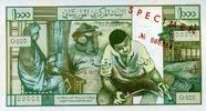 1.000 Ouguiya 20.6.1973 Mauritanien  unc  145,00 EUR  +  6,50 EUR shipping