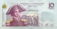 10 Gourdes 2004 Haiti Pick 272a unc/kassenfrisch  1,50 EUR  zzgl. 3,95 EUR Versand