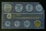 1 Pfg. - 5 Mark  1990 DDR-  mit Brandenburgertor 1990  stempelglanz  120,00 EUR  +  6,50 EUR shipping