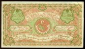 20.000 RUBEL 1922 RUSSLAND-CENTRAL ASIA  XF  140,00 EUR  +  6,50 EUR shipping