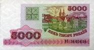 5.000 Rubel 1998 Belarus-Weissrussland Pick 17 unc/kassenfrisch  0,95 EUR  zzgl. 3,95 EUR Versand