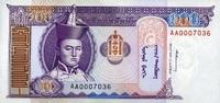 100 Tugrik ND(1993) Mongolei Pick 57 unc/kassenfrisch  1,00 EUR