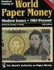 World Paper Money 14th Edition  Katalog ist gebraucht.  15,00 EUR  +  6,50 EUR shipping