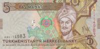 5 Manat 2009 Turkmenistan Pick 23 unc/kassenfrisch  6,00 EUR  +  6,50 EUR shipping