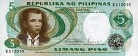 5 Piso ND(1969) Philippines P.143b unc/kassenfrisch  1,50 EUR  +  6,50 EUR shipping