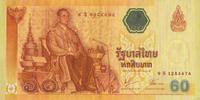 60 Baht  Thailand Pick 116- Gedenkausgabe - 2006 unc/kassenfrisch  9,00 EUR  zzgl. 3,95 EUR Versand