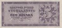5 Dinara  Jugoslawien Pick 67r unc  65,00 EUR  +  6,50 EUR shipping
